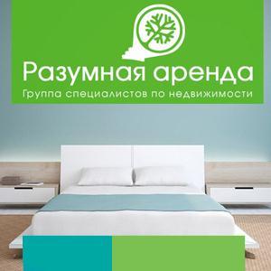 Аренда квартир и офисов Калуги