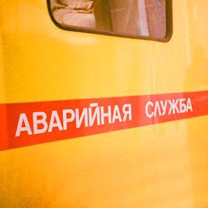 Аварийные службы Калуги