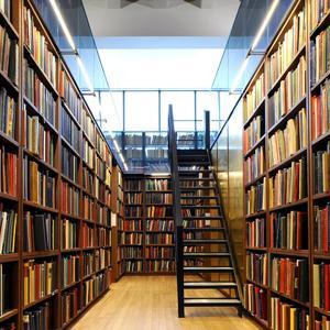 Библиотеки Калуги