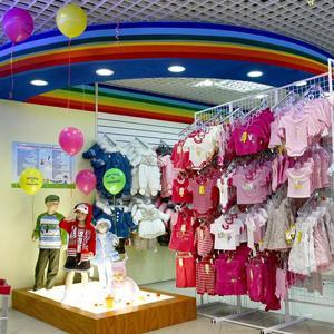Детские магазины Калуги