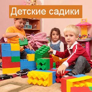 Детские сады Калуги