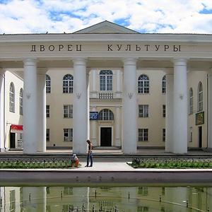 Дворцы и дома культуры Калуги