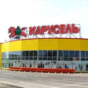 Гипермаркеты Калуги