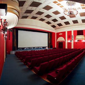 Кинотеатры Калуги