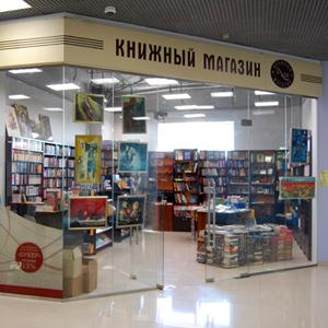 Книжные магазины Калуги