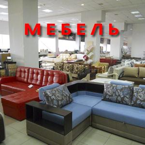 Магазины мебели Калуги