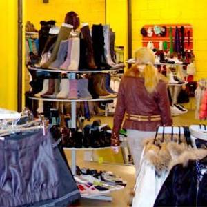Магазины одежды и обуви Калуги