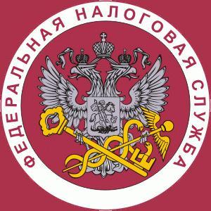 Налоговые инспекции, службы Калуги