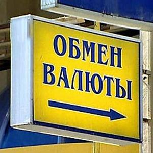 Обмен валют Калуги