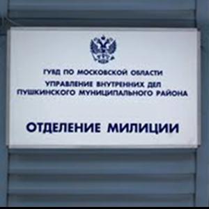 Отделения полиции Калуги
