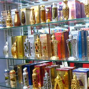 Парфюмерные магазины Калуги