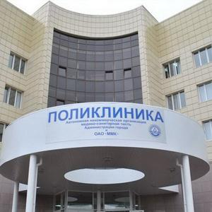 Поликлиники Калуги