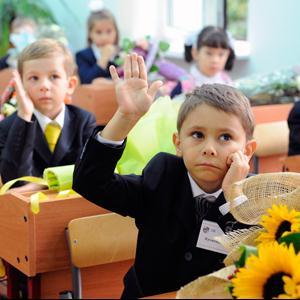 Школы Калуги