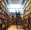 Библиотеки в Калуге