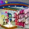 Детские магазины в Калуге