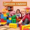 Детские сады в Калуге