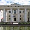 Дворцы и дома культуры в Калуге