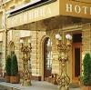 Гостиницы в Калуге