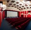 Кинотеатры в Калуге