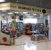 Книжные магазины в Калуге