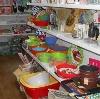 Магазины хозтоваров в Калуге
