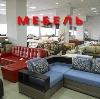 Магазины мебели в Калуге