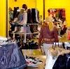 Магазины одежды и обуви в Калуге