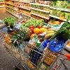Магазины продуктов в Калуге