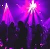 Ночные клубы в Калуге