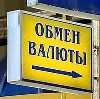 Обмен валют в Калуге