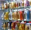 Парфюмерные магазины в Калуге