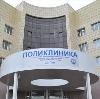 Поликлиники в Калуге