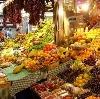 Рынки в Калуге