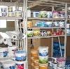 Строительные магазины в Калуге