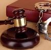Суды в Калуге