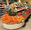 Супермаркеты в Калуге