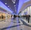 Торговые центры в Калуге