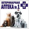 Ветеринарные аптеки в Калуге