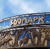 Зоопарки в Калуге