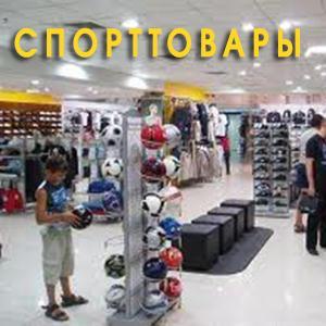 Спортивные магазины Калуги