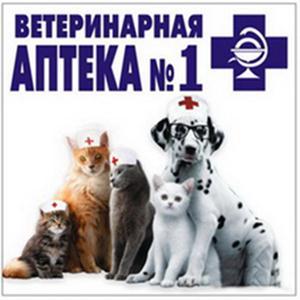Ветеринарные аптеки Калуги